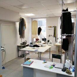Ремонт и монтаж товаров - Мастер по ремонту одежды, 0