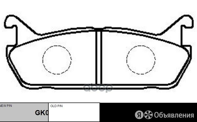Колодки Торм. Mazda 323 1.8 89-94/Suzuki Baleno 1.3-1.9 95-02 Задн(Нов.№ Gk06... по цене 892₽ - Тормозная система , фото 0