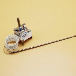 Аксессуары и запчасти - Термостат для духовки капиллярный , 0