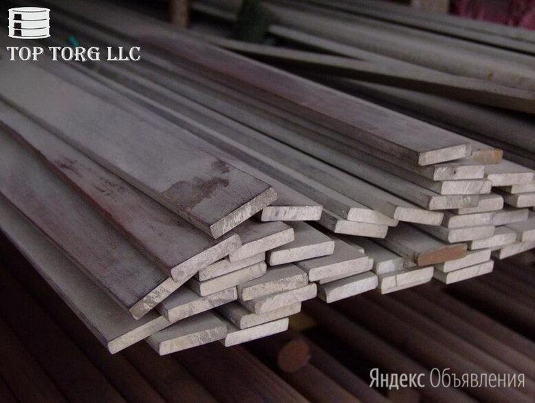 Полоса стальная по цене 20₽ - Металлопрокат, фото 0
