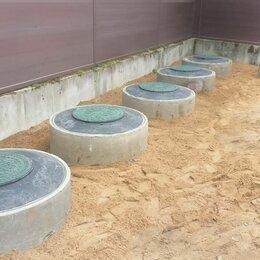 Септики - Септики из бетонных колец сергиев посад, 0