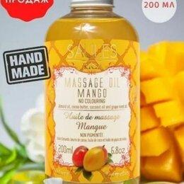 Пена, соль, масло - Масло для тела aroma royal systems манго, 0