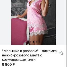Домашняя одежда - Пижама кружевная от дизайнера, 0