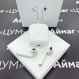 Наушники и Bluetooth-гарнитуры - Apple AirPods 2 , 0