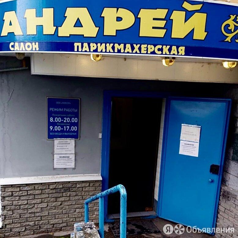 Парикмахерская Андрей - Парикмахеры, фото 0