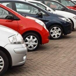 Аренда транспорта и товаров - Аренда автомобилей в Крыму, Прокат авто в городе Ялта, 0