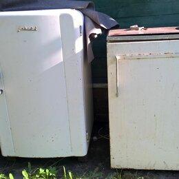 Холодильники - холодильник Не рабочий, 0