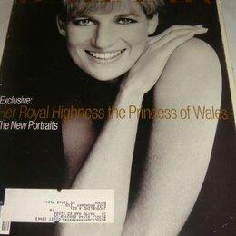 Журналы и газеты - Журнал Bazaar фото Принцессы Дианы Princess Diana декабрь 1995 год, 0