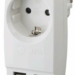 Зарядные устройства и адаптеры - ЭРА разветвитель 1 розетка 16А + 2 USB 2000mA белый, земля SP-1e-USB-W, 0