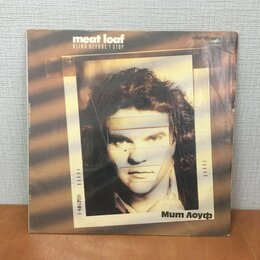 Виниловые пластинки - Meat Loaf / Мит Лоуф – Blind Before I Stop LP Very Good (VG), 0