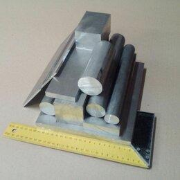 Металлопрокат - Небольшие заготовки из алюминия, меди, пластиков, 0