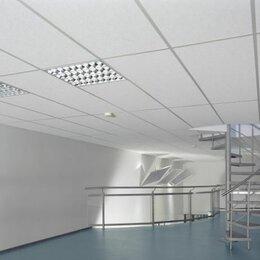 Потолки и комплектующие - Подвесные потолки Armstrong (Армстронг), 0