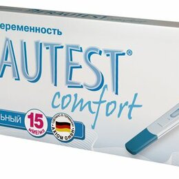 Интерьерная подсветка - Тест Фраутест Комфорт в кассете-держателе с колпачком (Axiom), 0