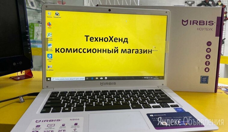 Ноутбук Irbis NB66 (ка-63768) по цене 9990₽ - Ноутбуки, фото 0
