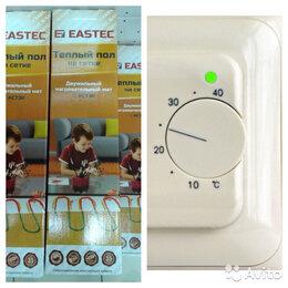 Электрический теплый пол и терморегуляторы - Тёплый пол на сетке eastec ECM-5,0, 0
