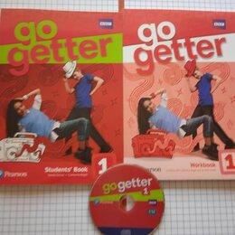 Учебные пособия - Go getter учебник 1, 0