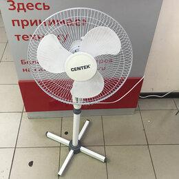 Вентиляторы - Вентилятор напольный CENTEK CT-5015, 0