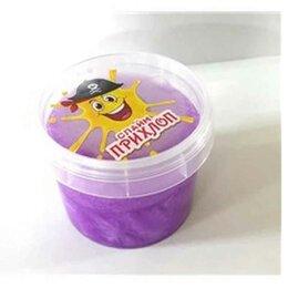 Мыльные пузыри - Слайм прихлоп Перламутровый фиолетовый 100 грамм, 0