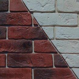 Фактурные декоративные покрытия - Декоративный кирпич (камень), 0
