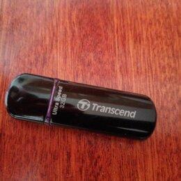 USB Flash drive - USВ-флешка 32Гб Windows 10, 0