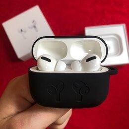 Наушники и Bluetooth-гарнитуры - AirPods Pro + бесплатная доставка , 0