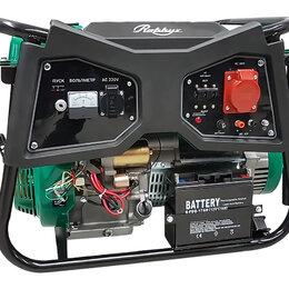 Электрогенераторы и станции - Генератор бензиновый Robbyx RB8000E 6.5 кВт, 0