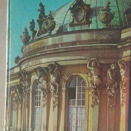 Антикварные книги - Книга - альбом Дворец сан-суси, потсдам. 1976 г, ГДР, 0