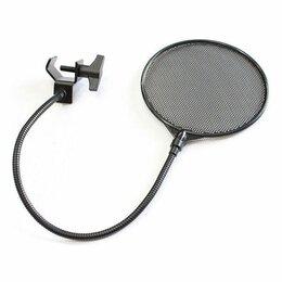 Оборудование для звукозаписывающих студий - Металлический поп-фильтр , 0