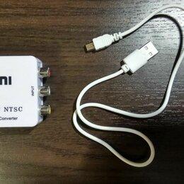 Запчасти к аудио- и видеотехнике - Конвертер сигнала двунаправленный PAL-NTSC, 0
