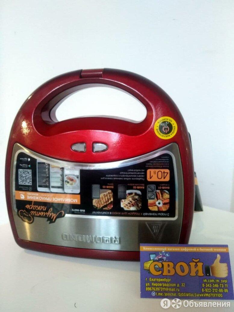 Мультипекарь  Redmond RMB-M6012 по цене 3000₽ - Сэндвичницы и приборы для выпечки, фото 0