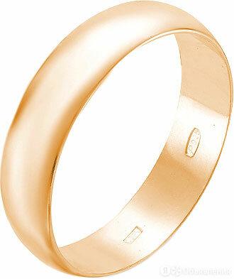 Обручальное кольцо Серебро России 1-008PZ-56268_21-5 по цене 1170₽ - Кольца и перстни, фото 0