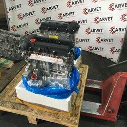 Двигатель и топливная система  - Двигатель новый G4FC для Hyundai Solaris 1.6л 123лс , 0