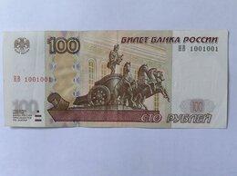 Банкноты - 100 рублей Супер зеркальный номер, 0