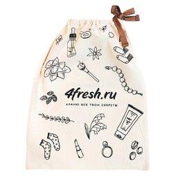 Прочие хозяйственные товары - Хлопковый мешочек Live Organic, 0