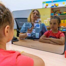 Устройства, приборы и аксессуары для здоровья - Умное зеркало для логопеда Artikme, 0