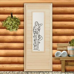 """Двери - Дверь для бани со стеклом Н-2 сорт """"А"""" 180х70х7 см, 0"""