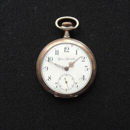 Карманные часы - Карманные часы System Glashutte, 0