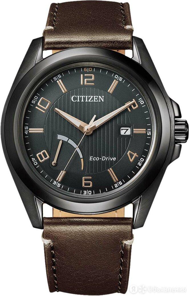 Наручные часы Citizen AW7057-18H по цене 22880₽ - Умные часы и браслеты, фото 0
