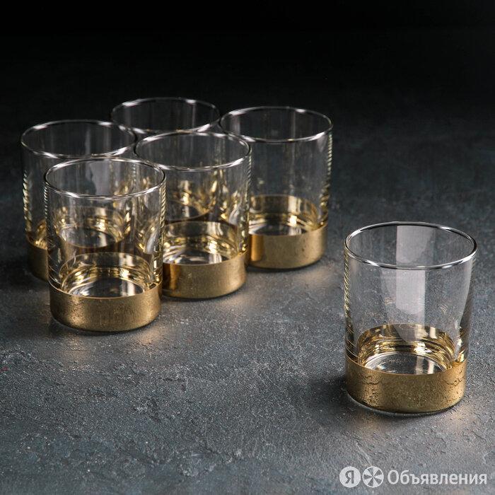 Набор стаканов для виски 'Поло', 255 мл, 6 шт, золото по цене 652₽ - Бокалы и стаканы, фото 0