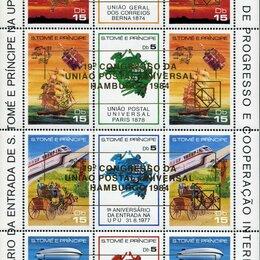 Марки - Всемирный Почтовый Союз. Сан-Томе и Принсипи 1978 г., 0