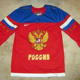 Форма - Хоккейный свитер сборной россии красный Nike IIHF Russia , 0