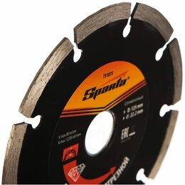 Диски отрезные - Отрезной сегментный алмазный диск SPARTA 731075, 0