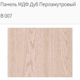 Древесно-плитные материалы - МДФ плиты от ООО «Кроностар»  0.24*2.60, 0
