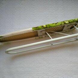 Гладильные доски - Гладильная доска для глажения рукавов и манжетов, 0