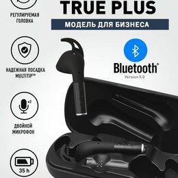 Наушники и Bluetooth-гарнитуры - Беспроводные  наушники Defunc TRUE PLUS Новые, 0