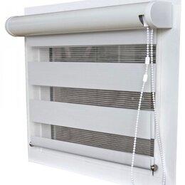 Римские и рулонные шторы - Штора рулонная день-ночь белый 100 см. * 160 см., 0