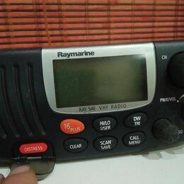 Рации - Raymarine морская радиостанция. , 0