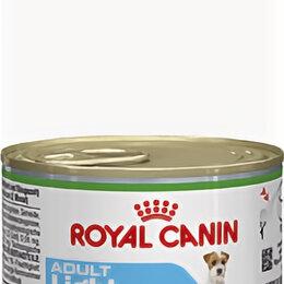 Корма  - ROYAL CANIN ADULT LIGHT ДЛЯ ВЗРОСЛЫХ СОБАК С 10 МЕСЯЦЕВ ДО 8 ЛЕТ , 0