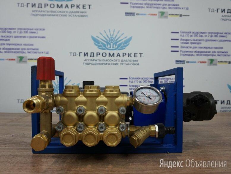 Аппарат высокого давления на гидроприводе по цене 66006₽ - Мойки высокого давления, фото 0