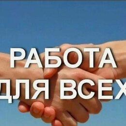 Продавцы и кассиры - Продавец-консультант Теле2, 0